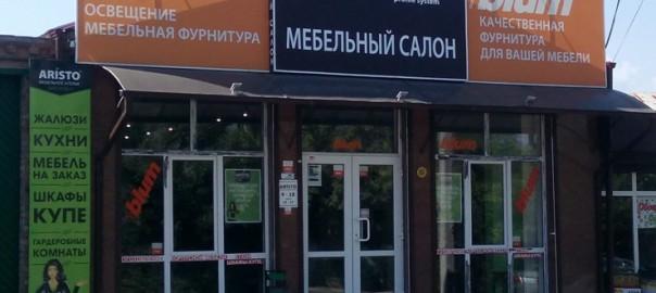 жалюзи Владикавказ главная